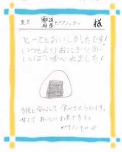 CCF20120601_00000