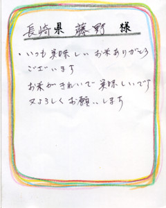 image05b